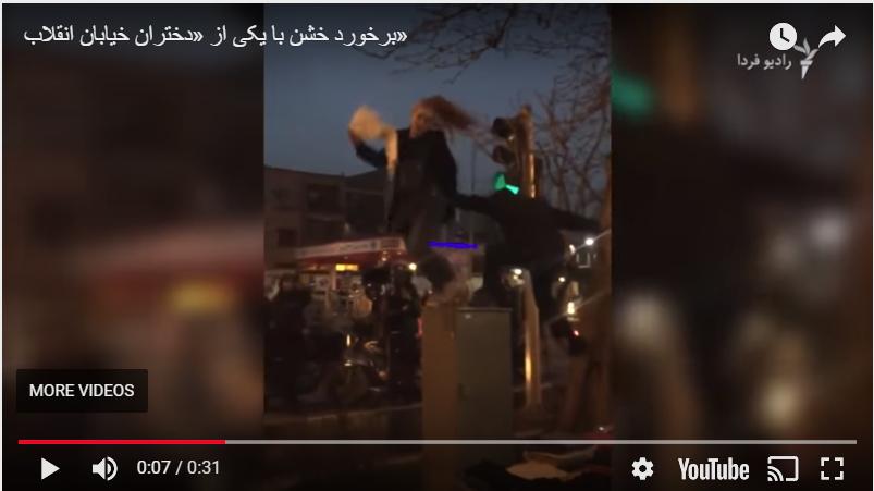 پرتاب دختر انقلاب از سکوی مخابراتی
